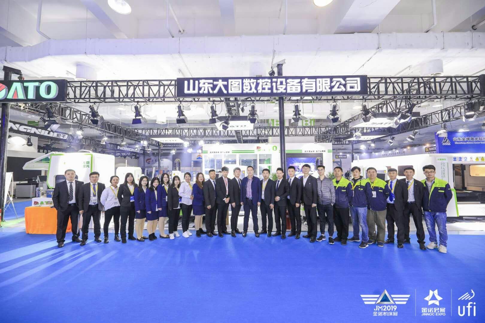 展会预告|9月上海工博会,大图引领智造!